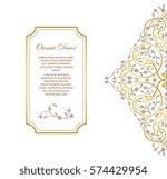 vector gold ornamental ... | Shutterstock .eps vector #574429954