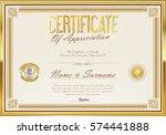 certificate retro design... | Shutterstock .eps vector #574441888