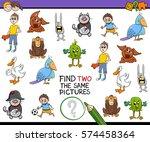 cartoon illustration of find... | Shutterstock .eps vector #574458364