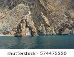 karadag volcano mountain famous ... | Shutterstock . vector #574472320