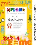diploma template for kids ... | Shutterstock .eps vector #574483894
