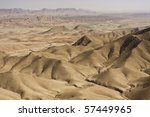 mountains  afghanistan | Shutterstock . vector #57449965