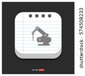 drill crane icon | Shutterstock .eps vector #574508233