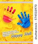illustration of colorful happy... | Shutterstock .eps vector #574533970