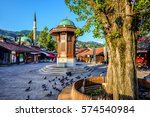 bascarsija square with sebilj... | Shutterstock . vector #574540984