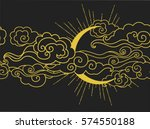 moon and clouds. vector... | Shutterstock .eps vector #574550188