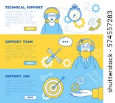 technical support banners.... | Shutterstock .eps vector #574557283