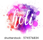 watercolor imitation... | Shutterstock .eps vector #574576834