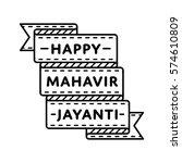 happy mahavir jayanti emblem... | Shutterstock . vector #574610809