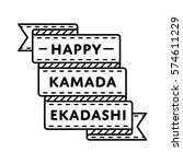 happy kamada ekadashi emblem... | Shutterstock . vector #574611229