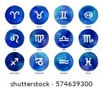zodiac icons on watercolor... | Shutterstock .eps vector #574639300