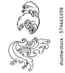 hand drawn japanese wave tattoo ... | Shutterstock .eps vector #574661458