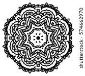mandala for painting. vector... | Shutterstock .eps vector #574662970