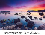 Spectacular Black Sea In The...