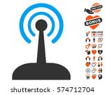 radio control joystick... | Shutterstock .eps vector #574712704