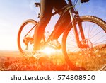 close up view on a cyclist.... | Shutterstock . vector #574808950