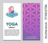 banner or flyer template for... | Shutterstock .eps vector #574810786