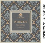 vintage invitation card with... | Shutterstock .eps vector #574834480
