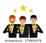 group of actors  with stars... | Shutterstock .eps vector #574850578