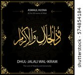 dhul jalali wal ikram  the lord ... | Shutterstock .eps vector #574854184