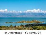 small island in skadarsko lake  ... | Shutterstock . vector #574895794