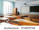 interior of a school class | Shutterstock . vector #574899748