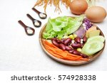 salad food with red kidney... | Shutterstock . vector #574928338