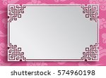 Oriental Frame On Pink Pattern...