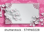 branches of cherry blossoms ... | Shutterstock .eps vector #574960228