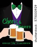 bachelor party card | Shutterstock .eps vector #575033929