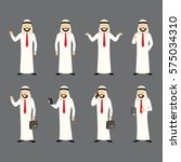 arabian businessman character... | Shutterstock .eps vector #575034310