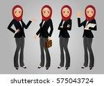 elegant people businesswoman   Shutterstock .eps vector #575043724