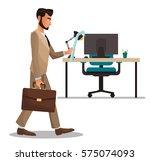 man office reading paper...   Shutterstock .eps vector #575074093