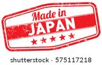 made in japan stamp | Shutterstock .eps vector #575117218