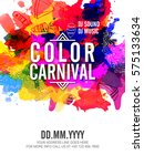 color carnival with watercolor... | Shutterstock .eps vector #575133634