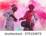 two young indian men with... | Shutterstock . vector #575134873