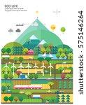 mountain landscape. ecological... | Shutterstock .eps vector #575146264
