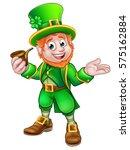 cartoon leprechaun st patricks... | Shutterstock .eps vector #575162884