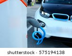 loading energy of an electric... | Shutterstock . vector #575194138
