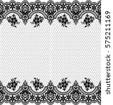 seamless lace pattern  flower... | Shutterstock .eps vector #575211169