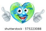 a heart shaped earth globe...   Shutterstock .eps vector #575223088