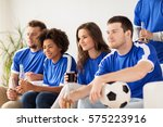friendship  leisure  sport and... | Shutterstock . vector #575223916