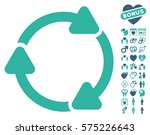 rotate cw icon with bonus... | Shutterstock .eps vector #575226643