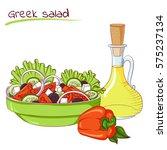 vector illustration of greek... | Shutterstock .eps vector #575237134