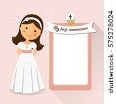 my first communion invitation... | Shutterstock .eps vector #575278024