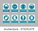 set of mandatory signs  safety...   Shutterstock .eps vector #575291479