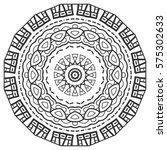 black and white geometric... | Shutterstock .eps vector #575302633