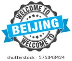 beijing. welcome to beijing... | Shutterstock .eps vector #575343424