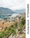 aerial view of the bay of kotor ... | Shutterstock . vector #575346880