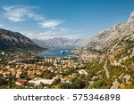 aerial view of the bay of kotor ... | Shutterstock . vector #575346898